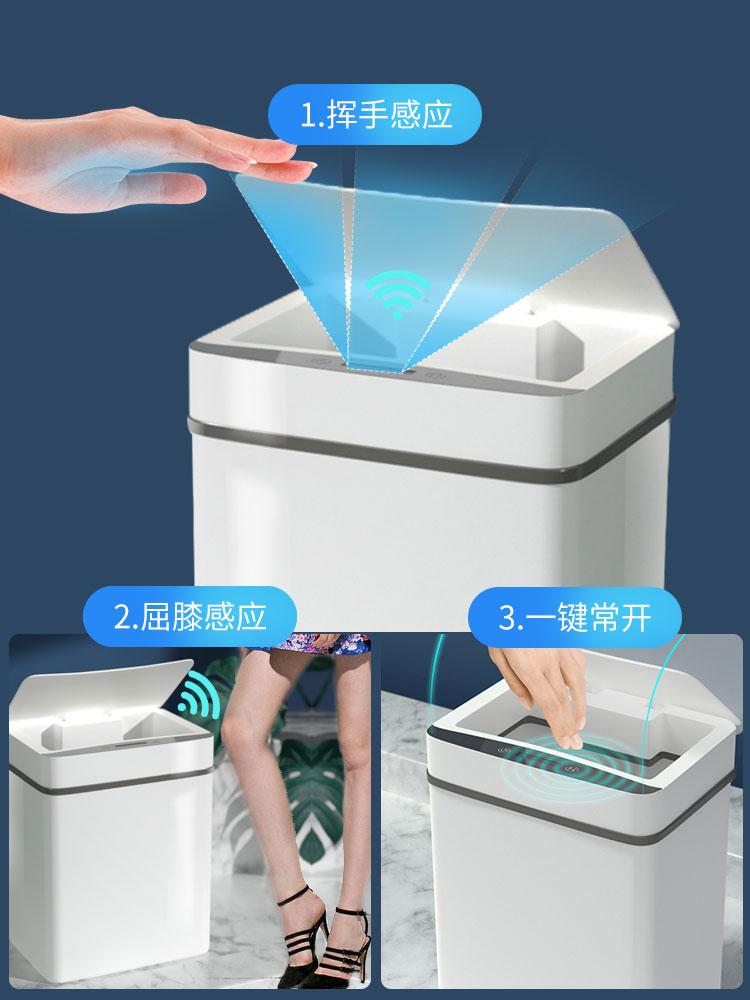 自動感應垃圾桶 智慧垃圾桶全自動感應式家用廁所衛生間客廳創意電動帶蓋馬桶紙簍『XY14157』