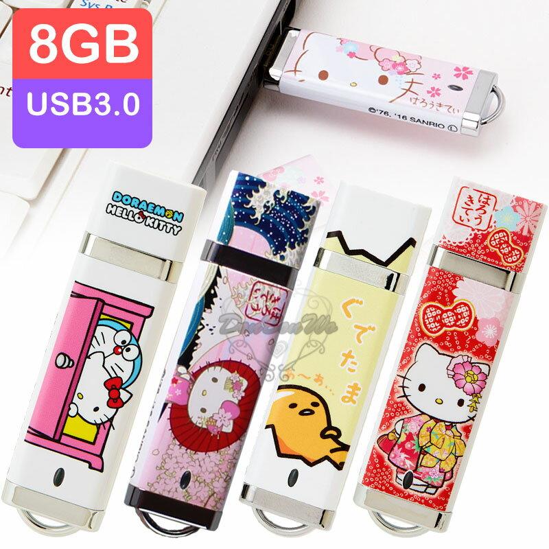 KITTY哆啦A夢蛋黃哥USB3.0隨身硬碟8GB任意門761776海渡