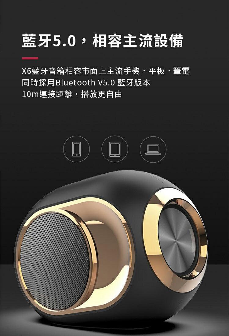 X6藍牙音響 TWS無線藍牙喇叭 藍牙5.0