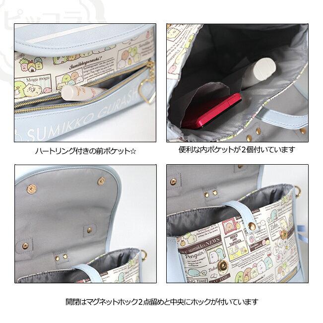 角落生物 / 多功能兒童帆布背包 / picoanna-31513。3色。(4428)日本必買代購 / 日本樂天。件件免運 4