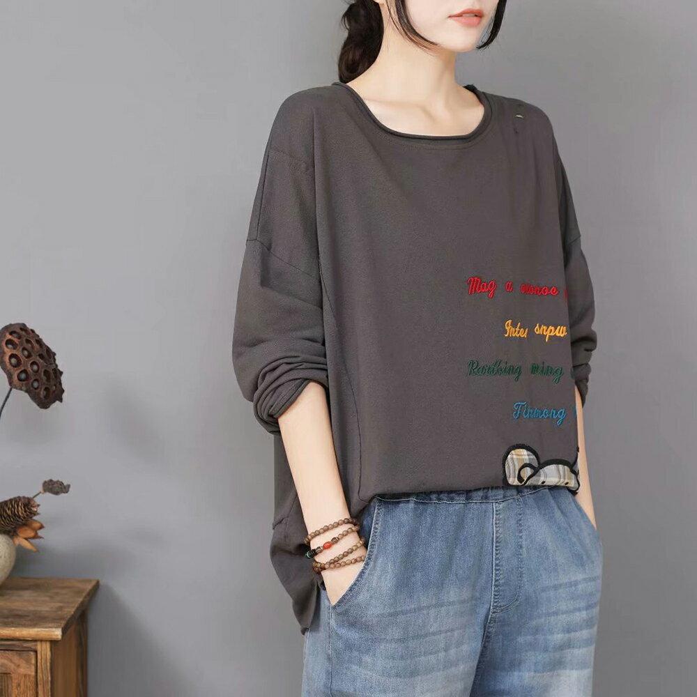 刺繡剪破寬鬆顯瘦長袖T恤上衣(4色F碼)*ORead* 0