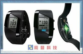 【心率有氧教練】EPSON PS500 PS-500 心率有氧運動跑錶 運動錶 路跑 含稅開發票公司貨