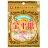 【Maruta】懷舊黃金金平糖 夾鏈袋裝 60g ゴールド金平糖 日本進口零食 1