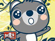 【少東商會】中華電信,預付卡,如意卡380,310元打380元 (PS.使用優惠卷.樂天點數請先詢問)