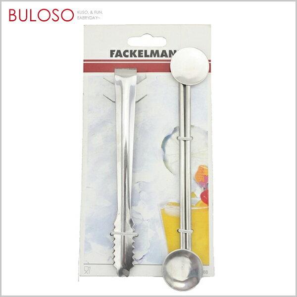 《不囉唆》Fackelmann調酒匙+夾冰鉗組夾子冰塊調酒匙(不挑色款)【A427690】