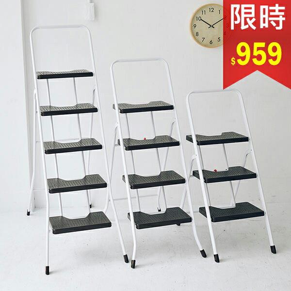 馬椅梯/樓梯 A字梯四層折疊家用梯/樓梯椅 MIT台灣製 完美主義【R0051】