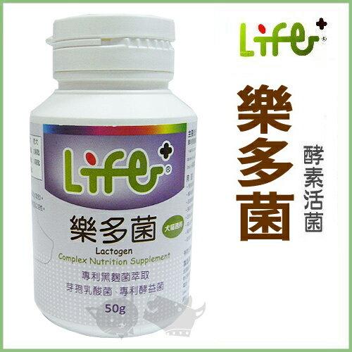 《虎揚生技》Life樂多菌(50g瓶)