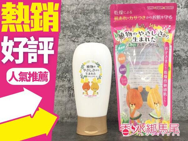 日本MEISHOKU明色7種植物身體乳190g◐香水綁馬尾◐