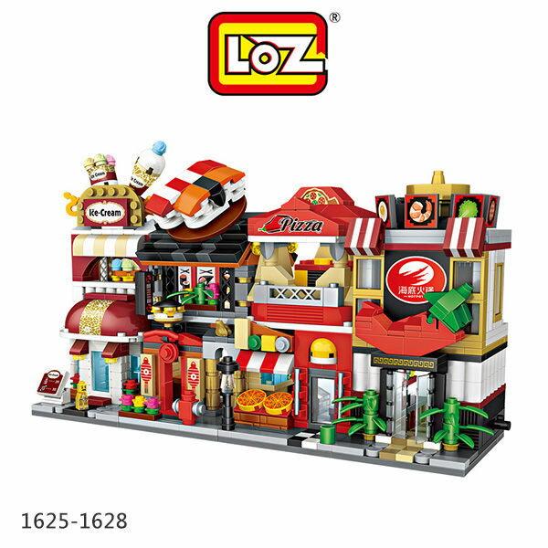 【東洋商行】LOZ 迷你鑽石小積木 街景系列3 壽司店 雪糕店 火鍋店 披薩店 樂高式 組合玩具 益智玩具 原廠正版