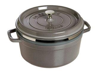 Staub 圓形鑄鐵鍋(含蒸籠) 琺瑯鍋 搪瓷 (26cm 石墨灰) 法國製造