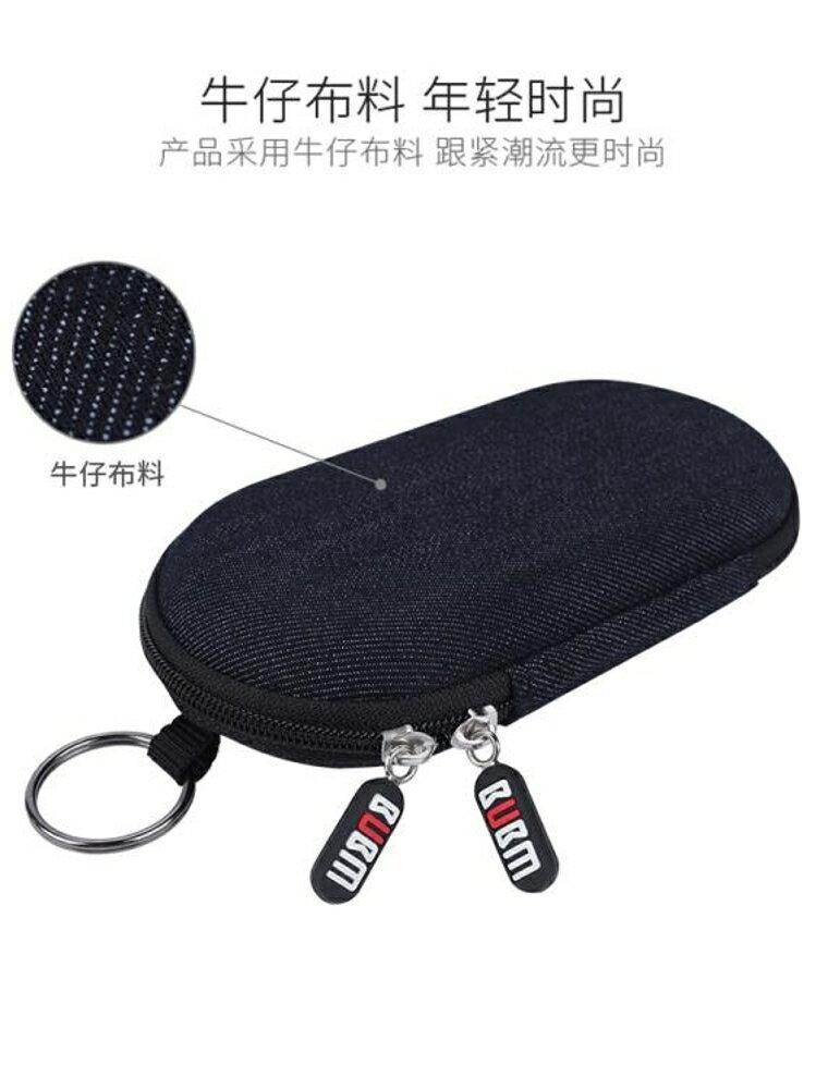 BUBM Beats X藍芽運動耳機收納包保護盒 電購3C 3