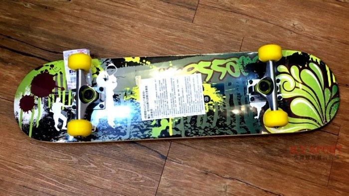 【 H.Y SPORT】成功 滑板 青少年滑板 成功滑板 4輪滑板 教學滑板 基礎滑板 S0300 (嘻哈綠)