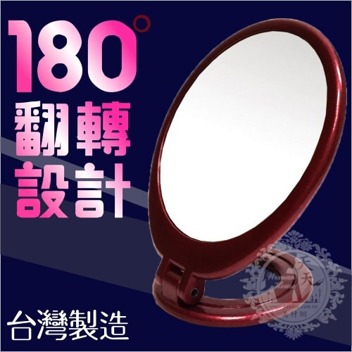台灣製!小圓桌鏡.化妝鏡#179-單入 [54823]