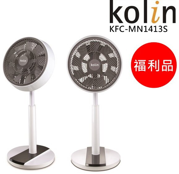 (福利品)【歌林】14吋噴流空氣循環扇KFC-MN1413S 保固免運-隆美家電