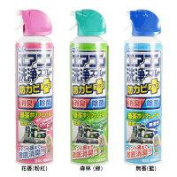 家安 水洗冷氣清潔劑 三款供選