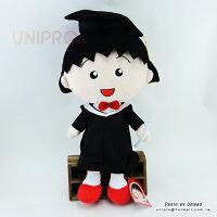 櫻桃小丸子玩偶玩具推薦到【UNIPRO】 櫻桃小丸子 絨毛娃娃 玩偶 學士櫻桃小丸子 畢業小丸子 畢業禮物就在UNIPRO優鋪推薦櫻桃小丸子玩偶玩具