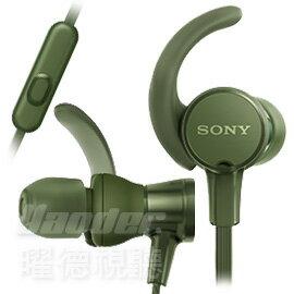 【曜德★新品】SONY MDR-XB510AS 綠色 EXTRA BASS? 防水運動入耳式耳機 線控 ★ 免運 ★ 送收納盒 ★