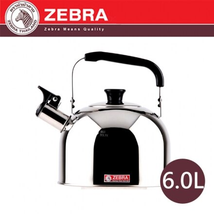 【斑馬ZEBRA】#304不鏽鋼 笛音壺 B 6.0L 113525