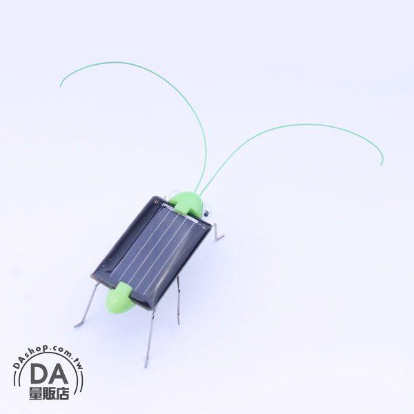 《DA量販店》2隻 太陽能 玩具 模型 環保 可動 寓教於樂 蚱蜢(78-0812)