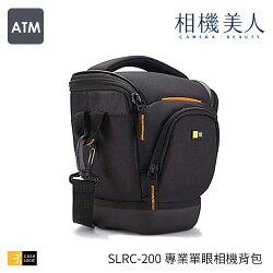 CASE LOGIC SLRC200 專業單眼相機包
