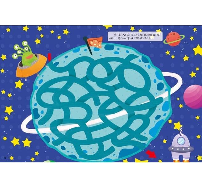 幼福 5分鐘專注力邏輯遊戲書:奇妙世界大迷宮 尺寸:21 x 28.5 x 0.4 cm 2