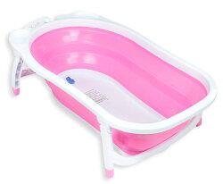 【麗嬰房】Karibu 凱俐寶 Tubby時尚折疊式嬰幼兒澡盆-櫻花粉