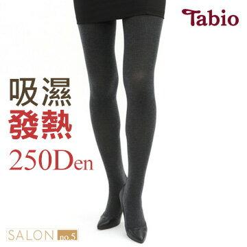 【靴下屋Tabio】吸濕發熱羅紋保暖250D褲襪