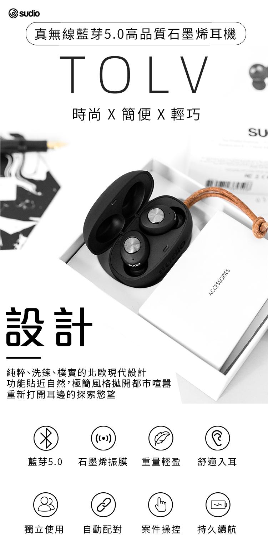【瑞典SudioTolv真無線藍牙耳機】藍芽耳機 運動耳機 磁吸耳機 藍牙耳機 無線耳機【AB356】 2