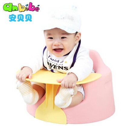 安貝貝 第1代 2件組 兒童餐椅 多功能幫寶椅 幫寶椅 南非椅 寶寶餐椅 餐椅 嬰兒餐椅 【PT006】