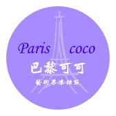 Paris Coco