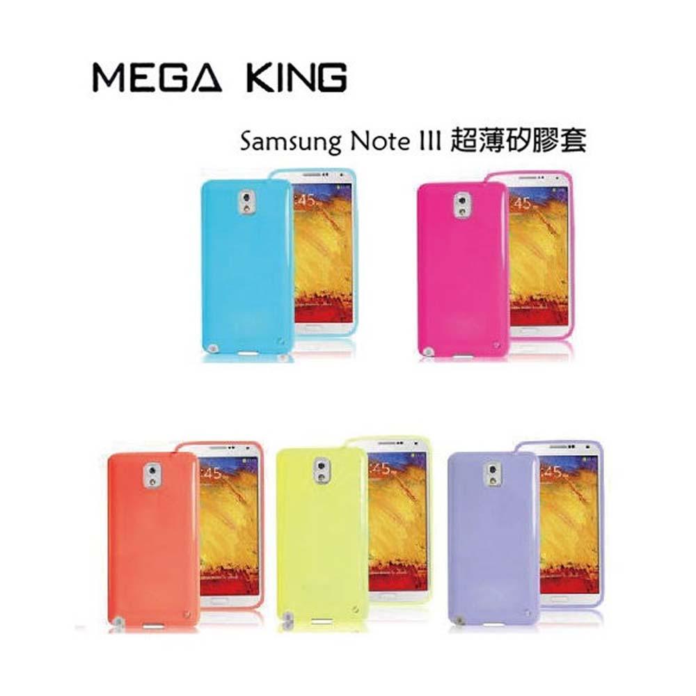 MEGA KING超薄矽膠套 SAM Note 3 亮黃