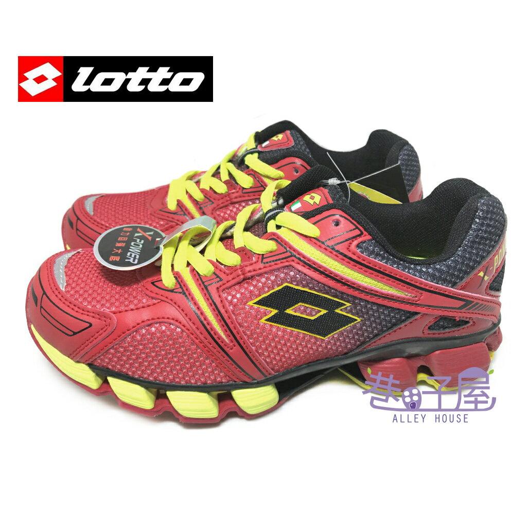 【巷子屋】義大利第一品牌-LOTTO 大童X-POWER動力回彈競速避震運動跑鞋 [2452] 紅 超值價$590