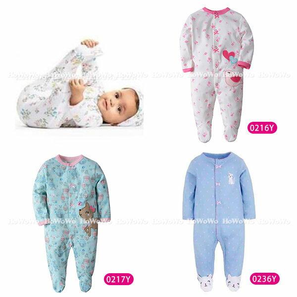 長袖包腳兔裝 寶寶前開長袖連身衣/包腳兔裝 LZ2992 好娃娃