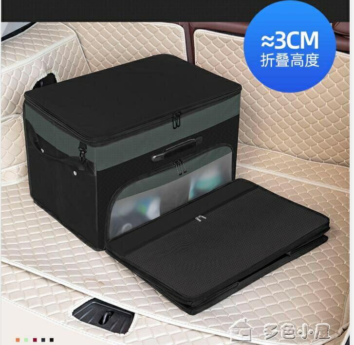 後備箱收納汽車後備箱儲物箱折疊式收納箱車載整理置物盒尾箱子車內用品大全