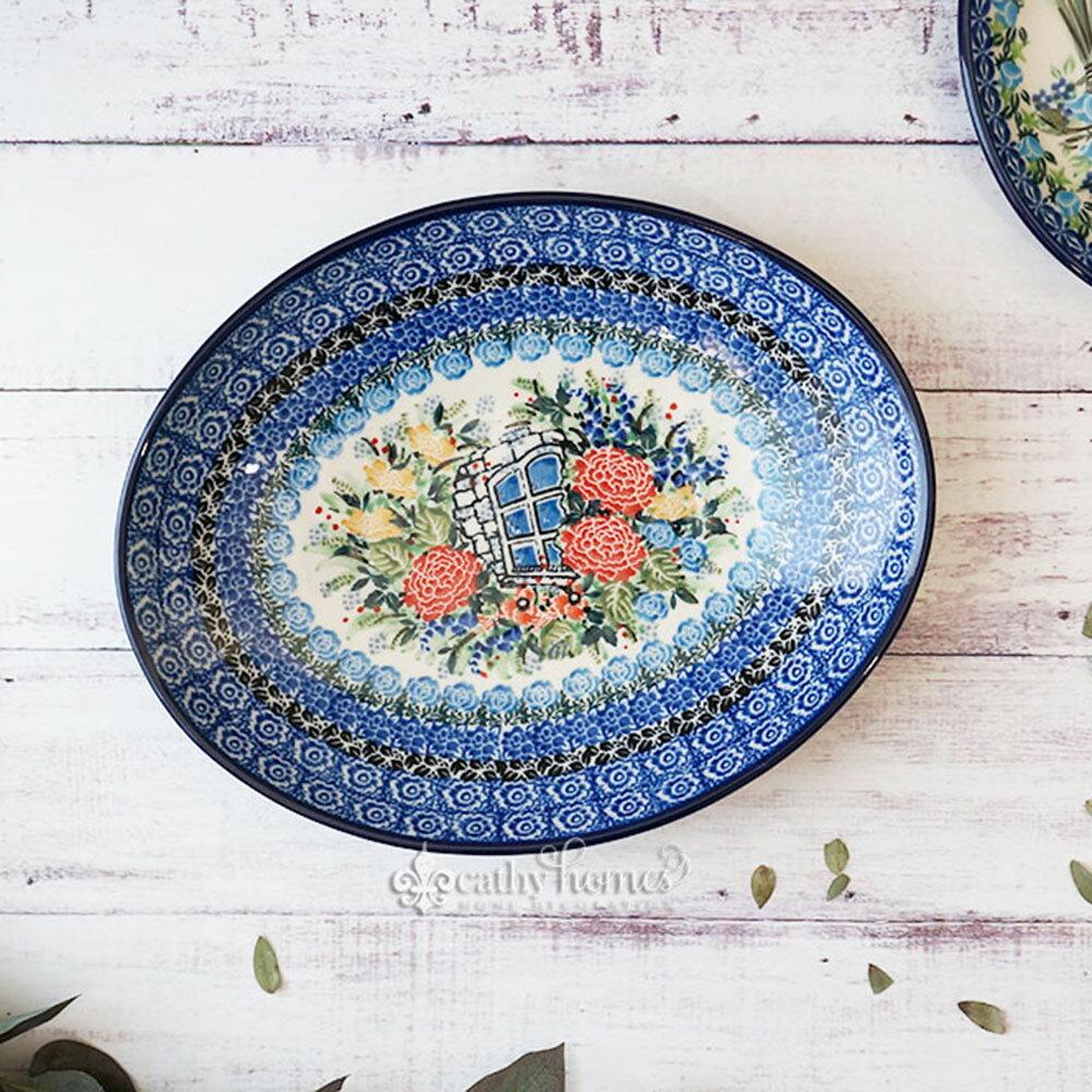 凱西生活 手工波蘭陶-橢圓盤 26x21cm #U4015 橢圓盤 菜盤 圓盤 餐盤