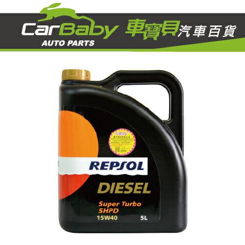 CarBaby車寶貝汽車百貨:【車寶貝推薦】REPSOL15W40渦輪增壓柴油15W-40