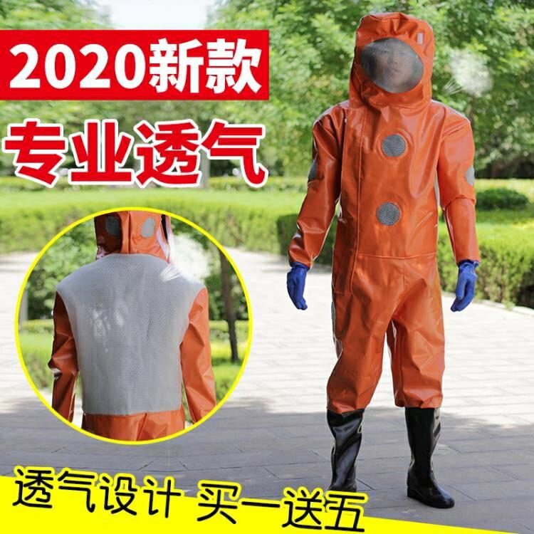 防蜂衣 馬蜂服透氣連身防護服加厚防蜂衣全套專用捕捉胡蜂連身服