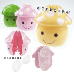 【aife life】A0117風靡日韓熱賣商品,香菇/蘑菇牙刷掛/牙刷架/浴室架/,附兩個小吸盤,通風設計,最卡哇伊的衛浴用品,妝點浴室最可愛