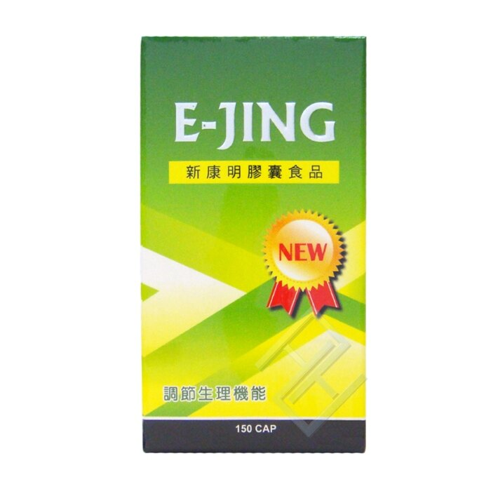 新康明 軟膠囊150粒/瓶 高單位葉黃素 金盞花萃取 小分子好吸收