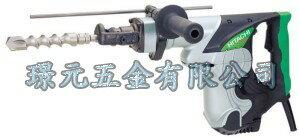 HITACHI 日立 DH40SR 日本二用 40mm電動鎚鑽/破碎機/電鎚鑽【璟元五金】