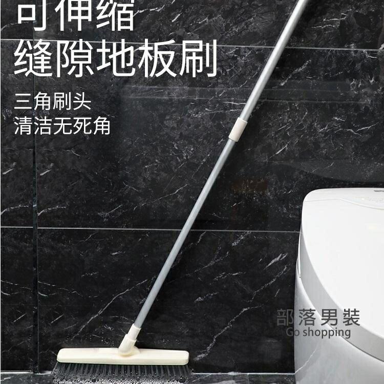 浴室地板刷 地板刷衛生間瓷磚大號刷子浴室刷地去死角清潔神器硬毛長柄刷T
