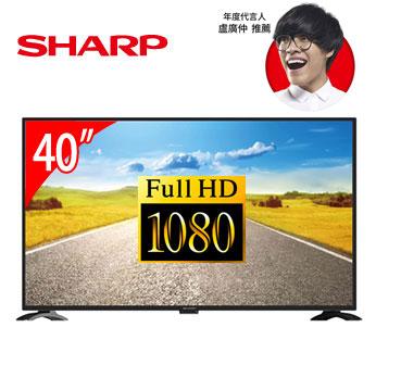 SHARP夏普 40吋 FHD 智慧連網液晶顯示器 LC-40SF466T 小家電