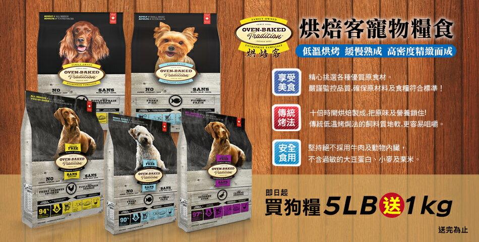 ayumi愛犬生活-寵物精品館 - 限時優惠好康折扣