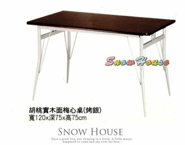 ╭☆雪之屋居家生活館☆╯430-17 烤銀胡桃實木面梅心桌/餐桌/飯桌