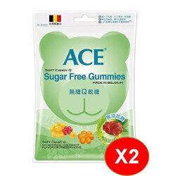 【ACE】無糖Q軟糖240g   (綠色)  2包