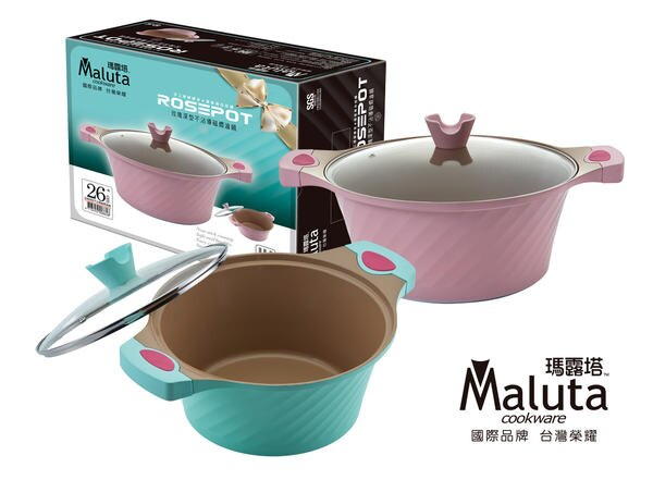 【晨光】台灣製瑪露塔玫瑰深型不沾導磁湯鍋222630cm粉色(008611008628007744)【現貨】