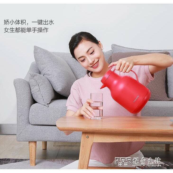 富光保溫水壺保溫壺家用熱水瓶大容量開水壺暖壺家用水壺保溫水瓶ATF