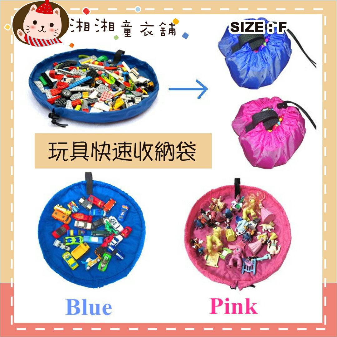 ~G0517~ 新品 外貿原單 兒童玩具收納袋 玩具 收納袋 積木收納袋 玩具墊 益智玩具