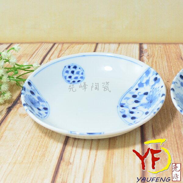 ★堯峰陶瓷★餐桌系列 日本美濃燒 4.75吋 伊萬里 小圓盤 小餐盤 菜碟