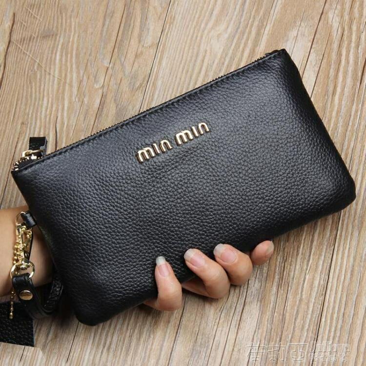 錢包 手拿包女零錢包長款皮夾簡約時尚軟皮小手包可放手機